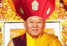 HH Drikung Rinpoche ice stupa