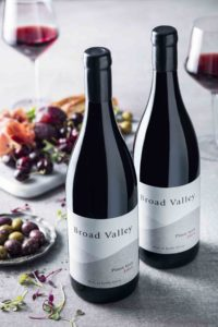 Burgandy Broad Valley - David and Leigh Kretzmar's Broad Valley Extra Virgin Olive Oil and Broad Valley Pinot Noir 2015