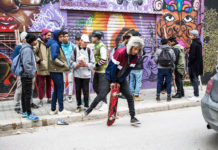 Art Solution Tunisia, Art Noise Nigeria 2018