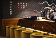 YU restaurant bookings Foreshore Cape Town, Asian cuisine