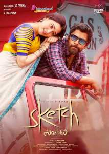 Vikram takes the title role in Tamil movie Sketch with Tamannaah
