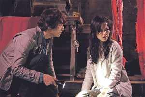 Best of Korean horror cinema