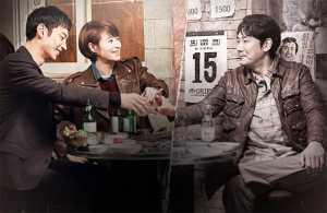 tvN DStv Korean film Signal