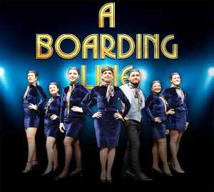 A Boarding Line Masque Theatre tickets